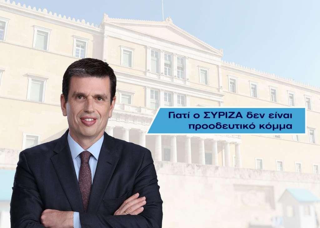 Ο ΣΥΡΙΖΑ κακώς επιμένει να αυτοαποκαλείται προοδευτικό κόμμα (Action 24, Evening Report, 10.06.2019)