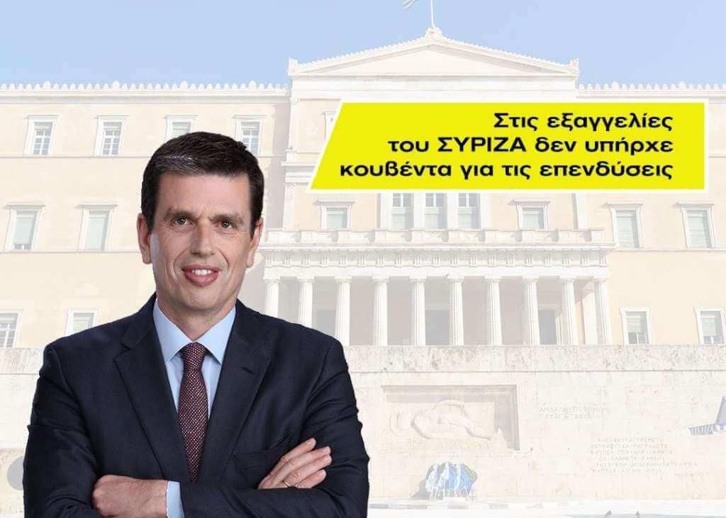 Αναιμική ανάπτυξη με ΣΥΡΙΖΑ και ούτε κουβέντα για επενδύσεις (Action 24, Evening Report, 10.06.2019)