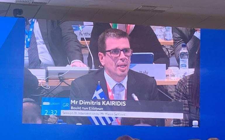 Νίκη της Ελλάδα στο Ελσίνκι (Διάσκεψη Προέδρων των Επιτροπών Ευρωπαϊκών Υποθέσεων των Κοινοβουλίων της Ε.Ε., 01.12.2020)