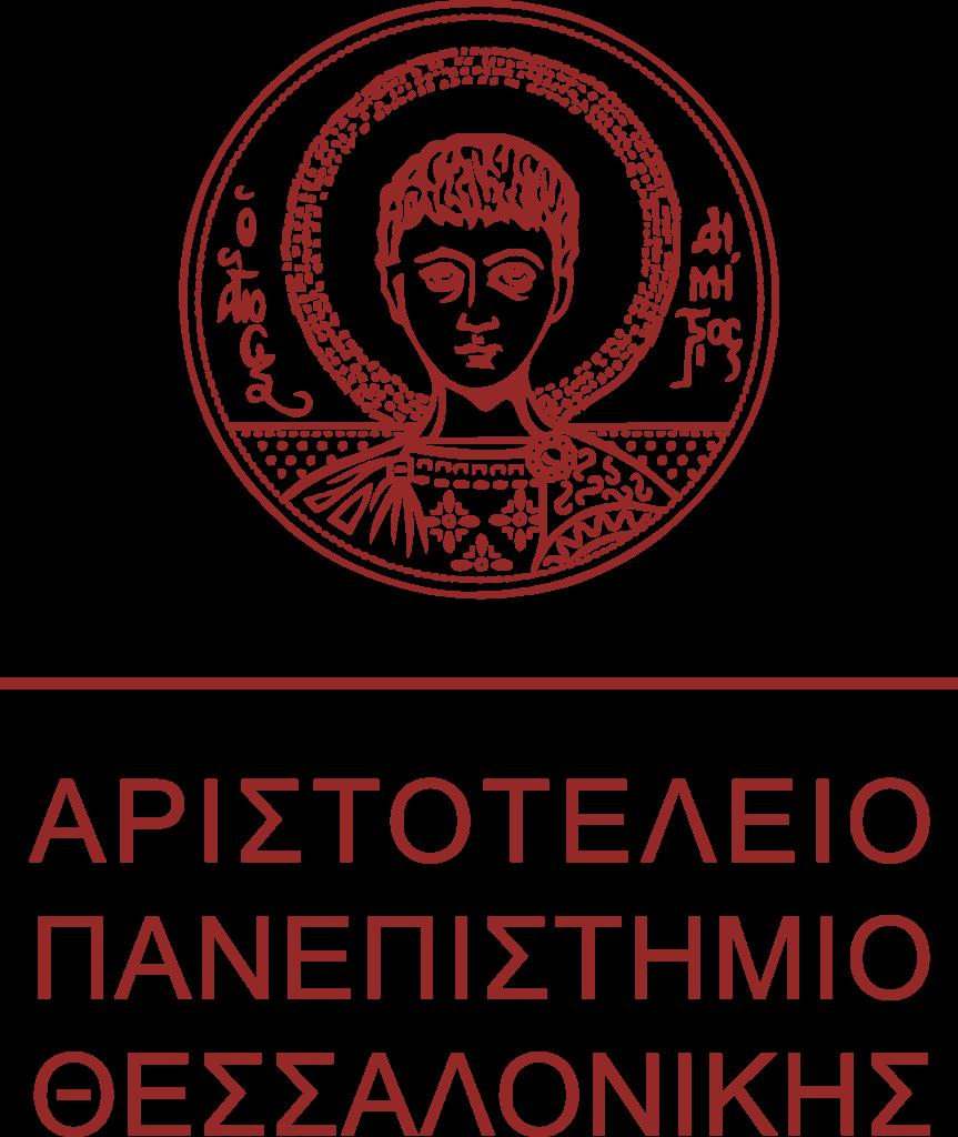 Αποφοίτηση από τη Νομική του Αριστοτελείου Πανεπιστημίου Θεσσαλονίκης