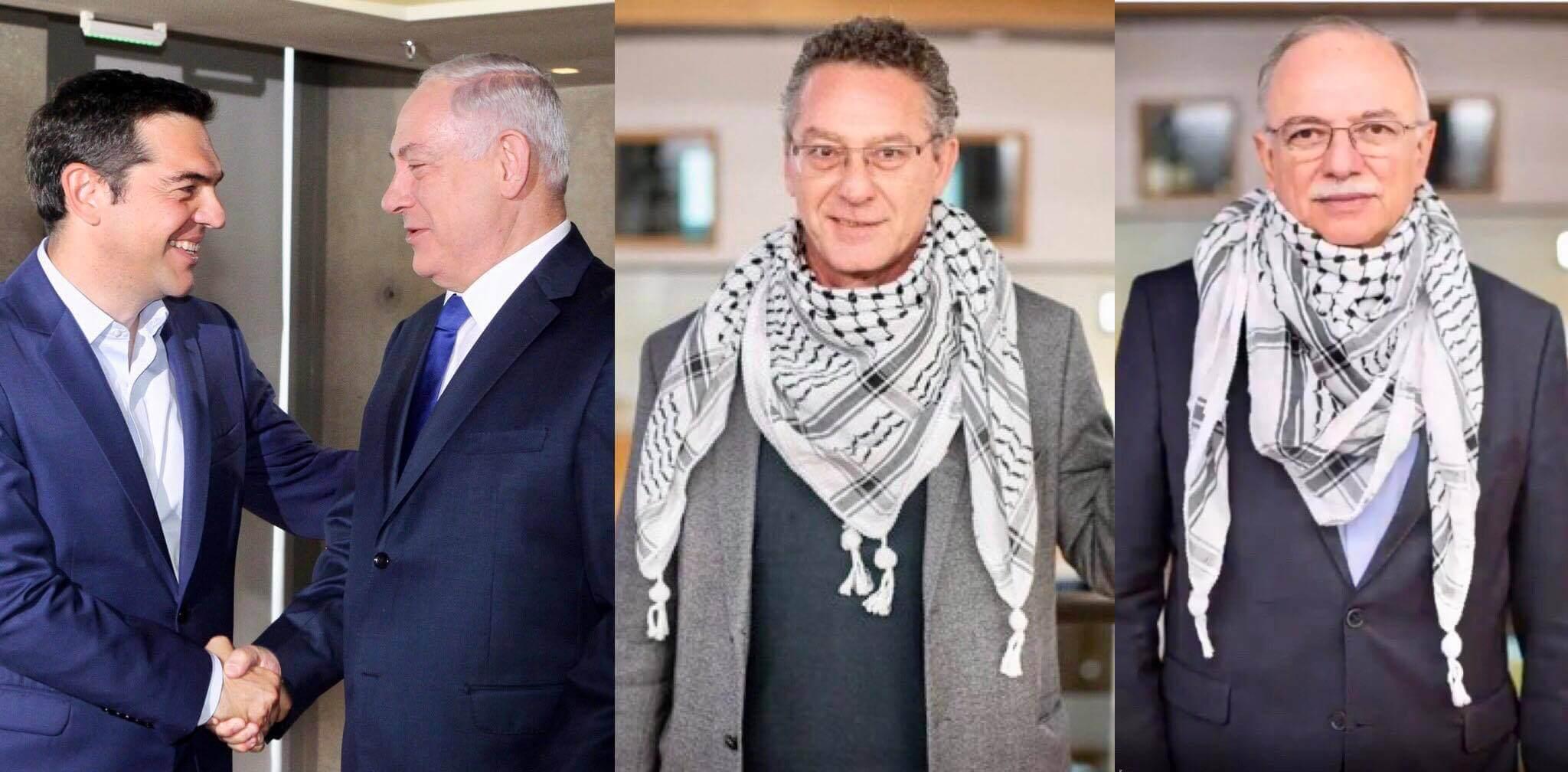 Πρακτικός οδηγός: Πώς να γλείφετε το Ισραήλ φορώντας kufiya (dailypost.gr, Σταμάτης Ζαχαρός, 09.07.2020)