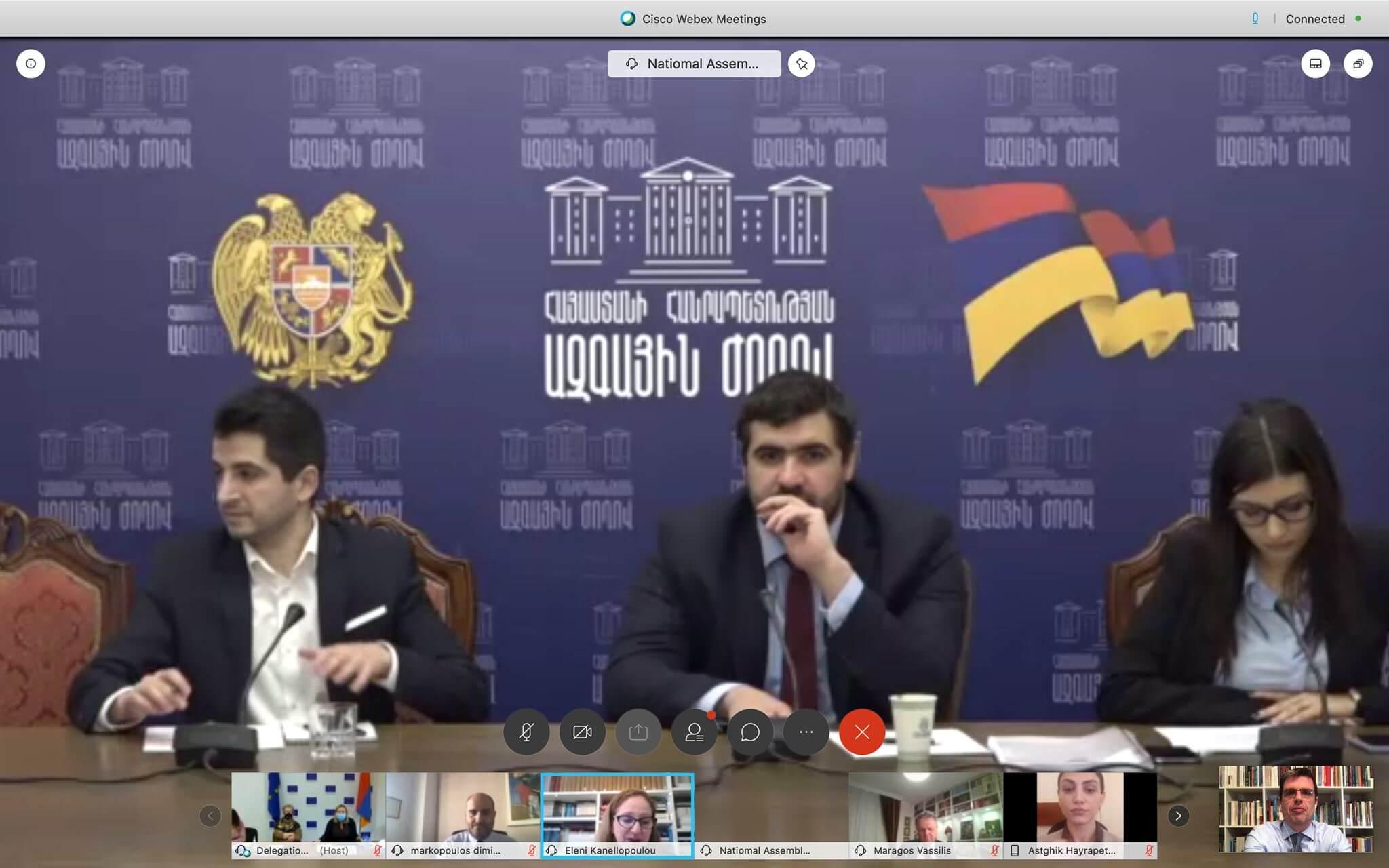 Κοινοβουλευτική συνεργασία με την Αρμενία