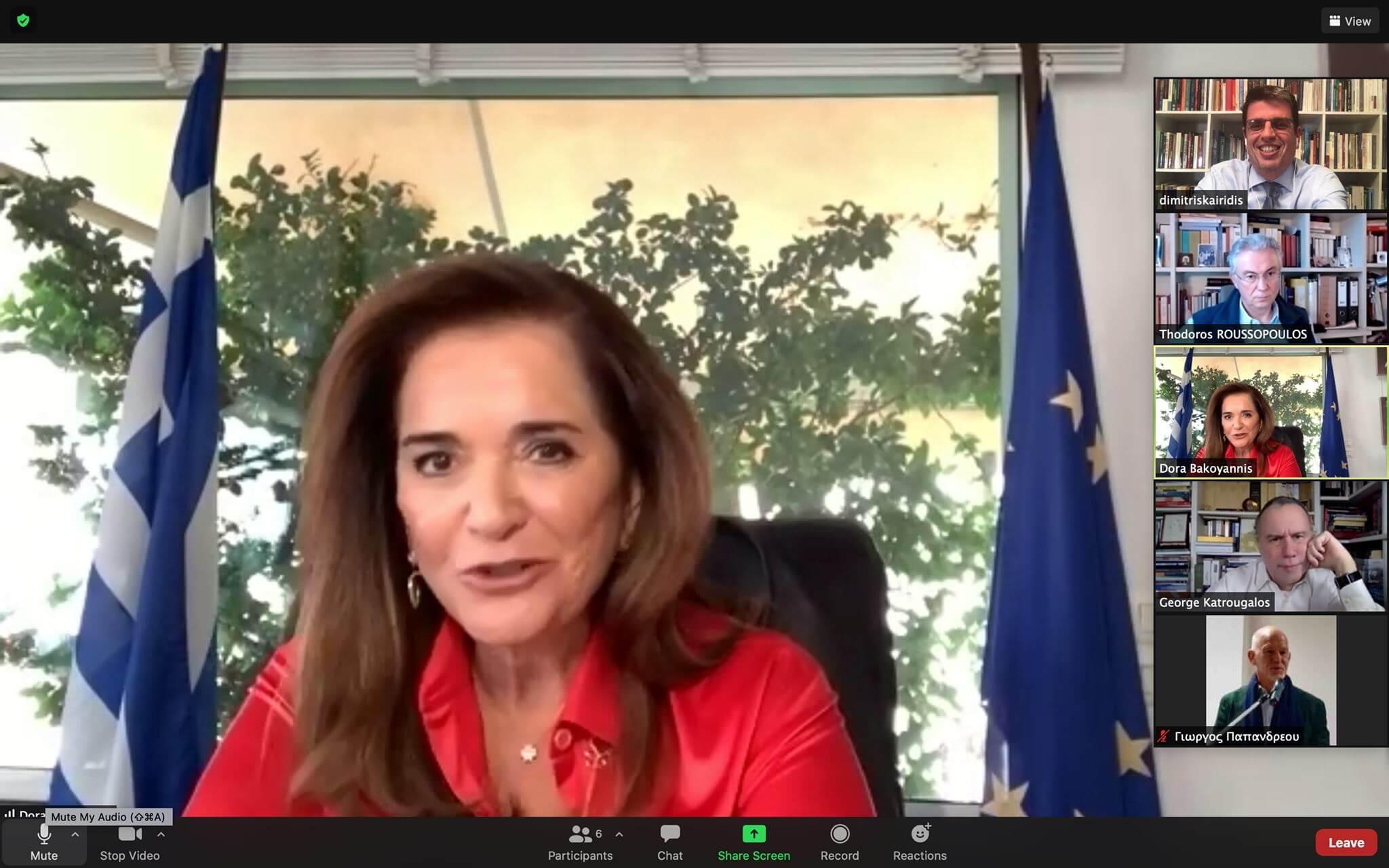 Συνεδρίαση του Προεδρείου της Διακομματικής Επιτροπής για την Ανάπτυξη της Θράκης