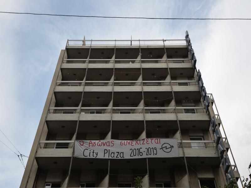 City Plaza, κράτος δικαίου και η ντροπή του Σύριζα… (dailypost.gr, 06.12.2020)
