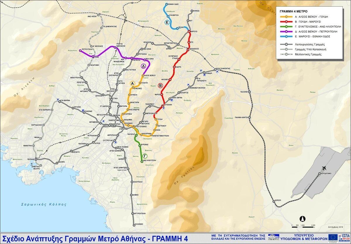 Ξεκινά η κατασκευή της Γραμμής 4 του Μετρό, που θα αλλάξει τον συγκοινωνιακό χάρτη της Βόρειας Αθήνας