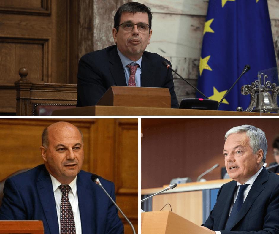 Η κατάσταση του Κράτους Δικαίου στην Ευρωπαϊκή Ένωση