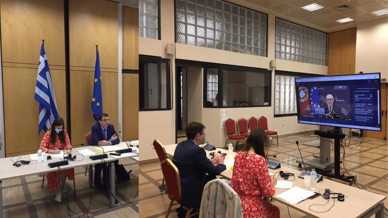 Η Διάσκεψη για το μέλλον της Ευρώπης