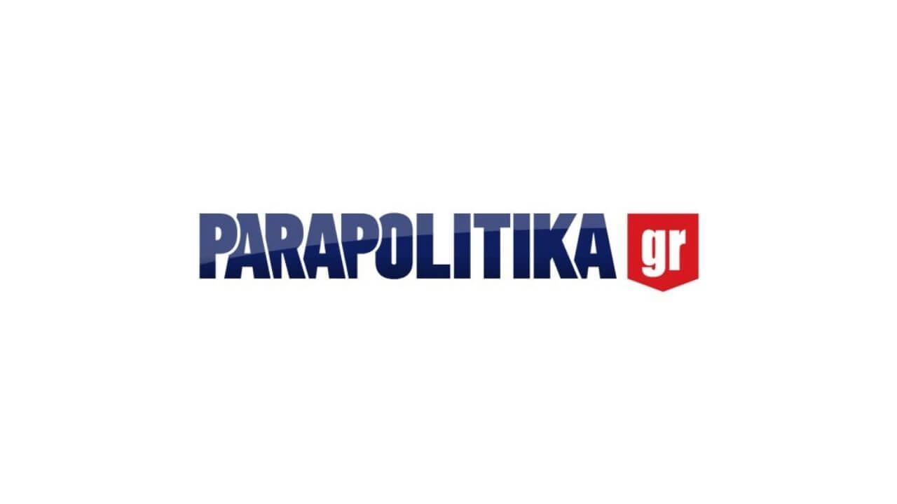 Δήλωση στα parapolitika.gr: Η Ελλάδα απάντησε με σθένος στις Τουρκικές προκλήσεις