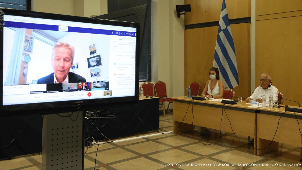 Έναρξη της κοινοβουλευτικής διάστασης της σλοβενικής προεδρίας με τη Διάσκεψη Προέδρων των Επιτροπών Ευρωπαϊκών Υποθέσεων των Κοινοβουλίων της Ε.Ε.